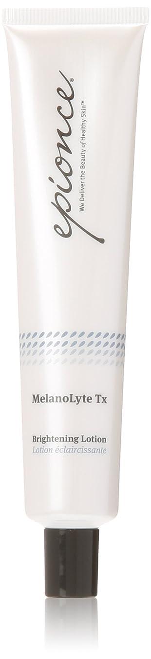 銀行対応それからEpionce MelanoLyte Tx Brightening Lotion - For All Skin Types 50ml/1.7oz並行輸入品