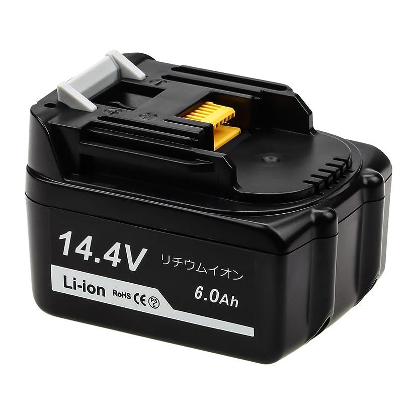 派手言い聞かせるドループマキタ14.4v バッテリー マキタ BL1460 互換バッテリー 6.0Ah 14.4v BL1460 BL1430 BL1440 BL1450 BL1460 対応 一年間保証