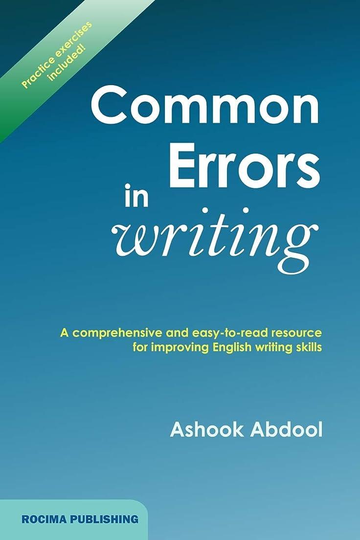 紀元前施設簡単なCommon Errors In Writing: A comprehensive and easy-to-read resource for improving English writing skills