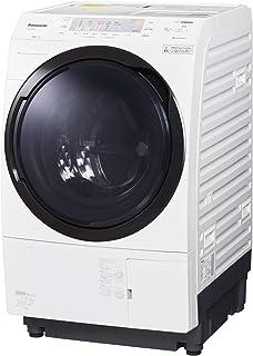 パナソニック ななめドラム洗濯乾燥機 10kg 左開き クリスタルホワイト NA-VX300AL-W
