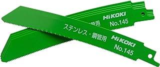 HiKOKI(ハイコーキ) 旧日立工機 湾曲セーバソーブレードNo.145(全長150mm)(5枚入) 0032-2605
