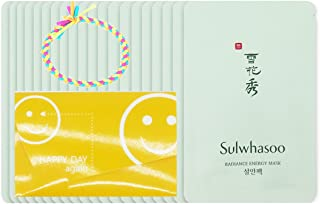 Sulwhasoo Radiance Energy Mask 4ml X 20ea= 80ml/2.70oz +Gifts