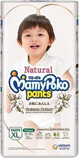 MamyPoko Natural Pants XL, 32ct, 32 count