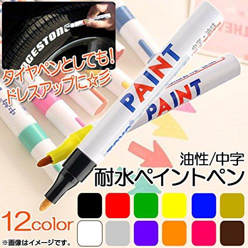 AP 耐水ペイントペン 油性/中字 汎用 タイヤペンとしても使用可能! レッド AP-TH213-RD