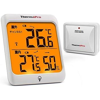 ThermoPro 湿度計 温湿度計ワイヤレス 室外 室内温度計 最高最低温湿度値表示 高精度 LCD大液晶画面 バックライト機能付き 置き掛け両用タイプ マグネット付 TP63-NEW