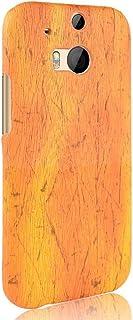 جراب هاتف إتش تي سي وان M8 جراب صلب 360 درجة يحمي هاتفك من الجلد المحبب جراب لهاتف إتش تي سي وان M8