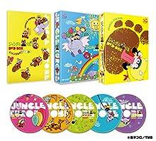 ジャングル黒べえ DVD-BOX(初回生産限定)