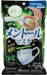アイリスオーヤマ マスク メントール ペパーミント香り 大きめ 5枚入 個包装