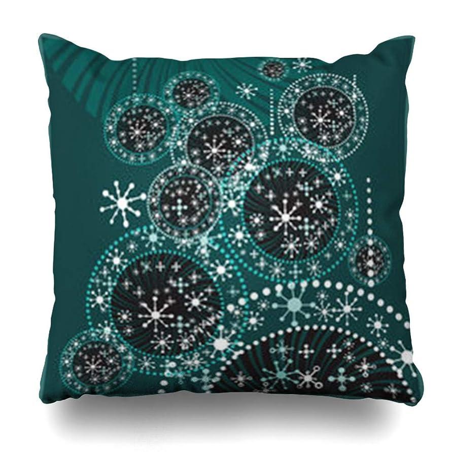 だます合理化布スロー枕カバーモダンクリスマスホリデーお祝い繁栄レトロスクロール植物芸術的クリスマスデザインホームデコレーションクッションケーススクエア18 * 18インチ装飾ソファ枕カバー