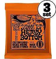 【正規品】 ERNIE BALL ギター弦 スキニ―トップ・ヘビーボトム (10-52) 3セット 2215 SKINNY TOP HEAVY BOTTOM 3SET