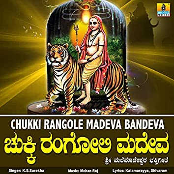 Chukki Rangole Madeva Bandeva - Single