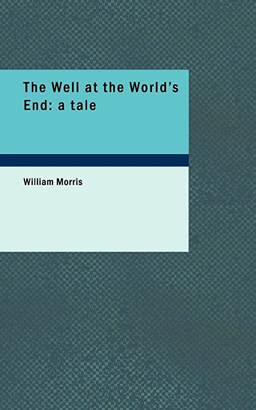 醸造所金曜日雑種The Well at the World's End