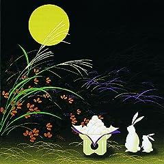 彩時記 小ふろしき お月見 36-054405