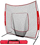 7'x7' PRACTICE NET - Instant portable baseball & softball net. Large sock net area can hold multiple buckets of balls, no need to stop the training session. Large bow style frame holds net secure and gives 49 SqFt. of hitting surface or protection. I...