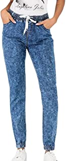 Women Lantern Full Length Smocked Waist Leisure Denim Trousers Pants Jeans