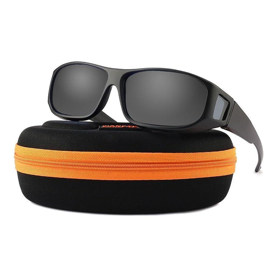 Unisex Wear Over Prescription Sunglasses - Polarized Fit Over Sun Glasses
