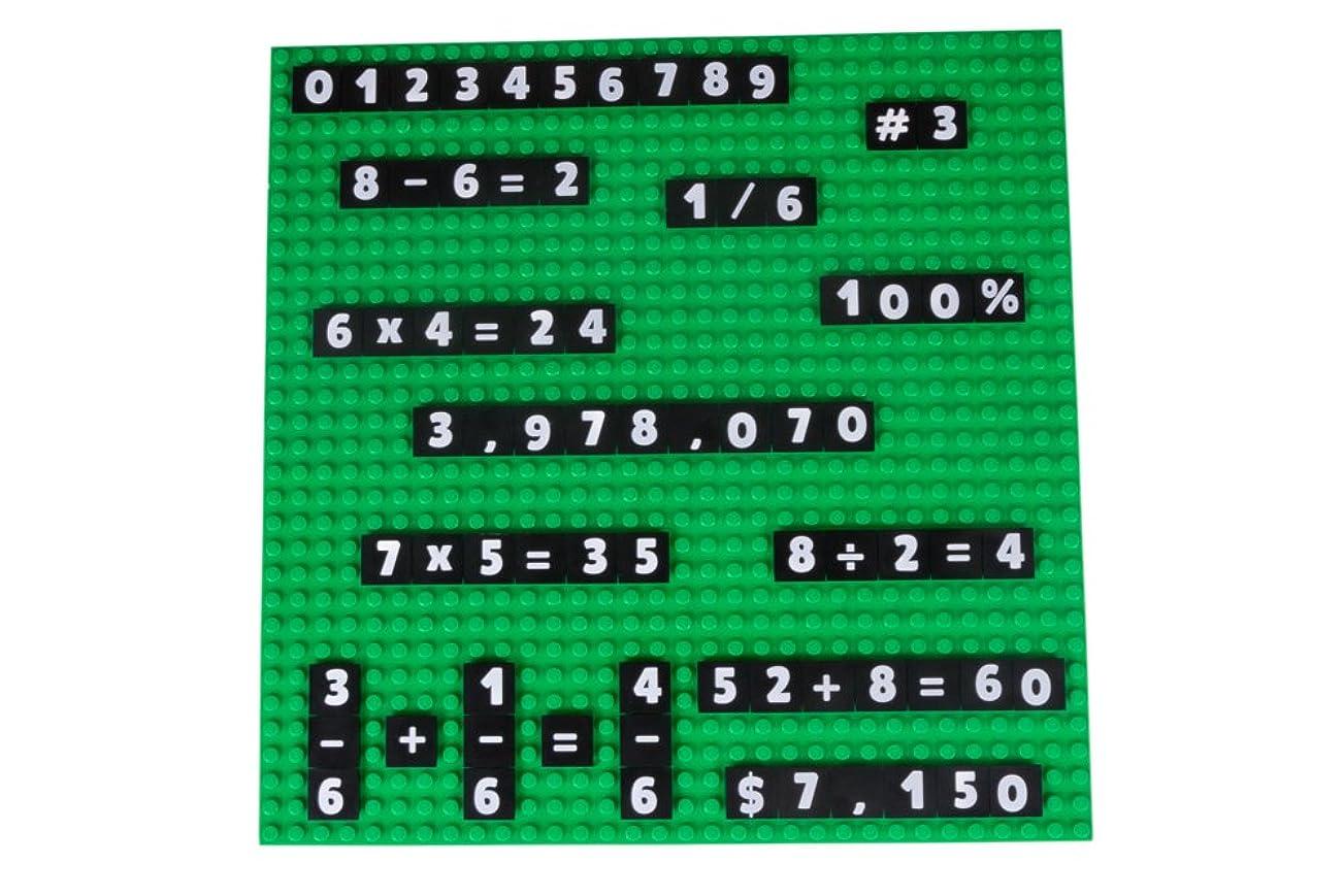 間に合わせ雪漁師Strictly Briks / ストリクトリーブリックス 算数ブリック & ベースプレート25.4x25.4 の製品と 取り外し簡単。知育にも使えて楽しめるベースプレートとタイル。2x2 特許申請中 算数&ナンバー ブリック100個