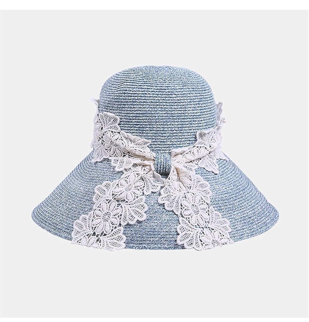 大佐潜む午後女性の繊細なレースの大きな帽子ビーチ帽子日焼け止めカジュアル麦わら帽子バイザー折りたたみ式