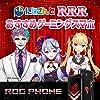 【Amazon.co.jp 限定】ASUS ROG Phone (8GB/128GB)【日本正規代理店品】 ZS600KL-BK128S8 #4