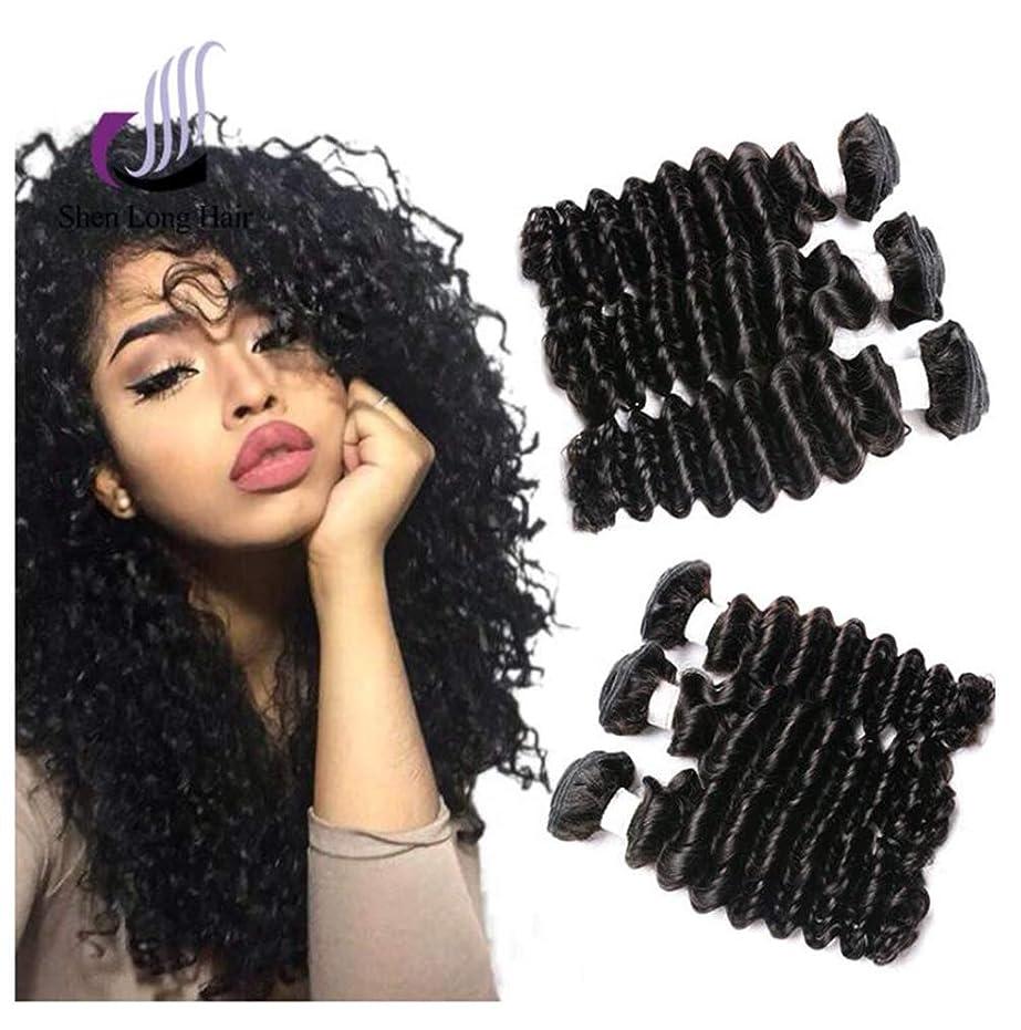 回想クリックコストブラジルの女性のバージンフルヘッド人間の髪の毛のパーティーのヘアピースと日常生活のための深い巻き毛の長い波のかつら