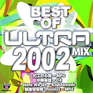 Best Of Ultra Mix 2002