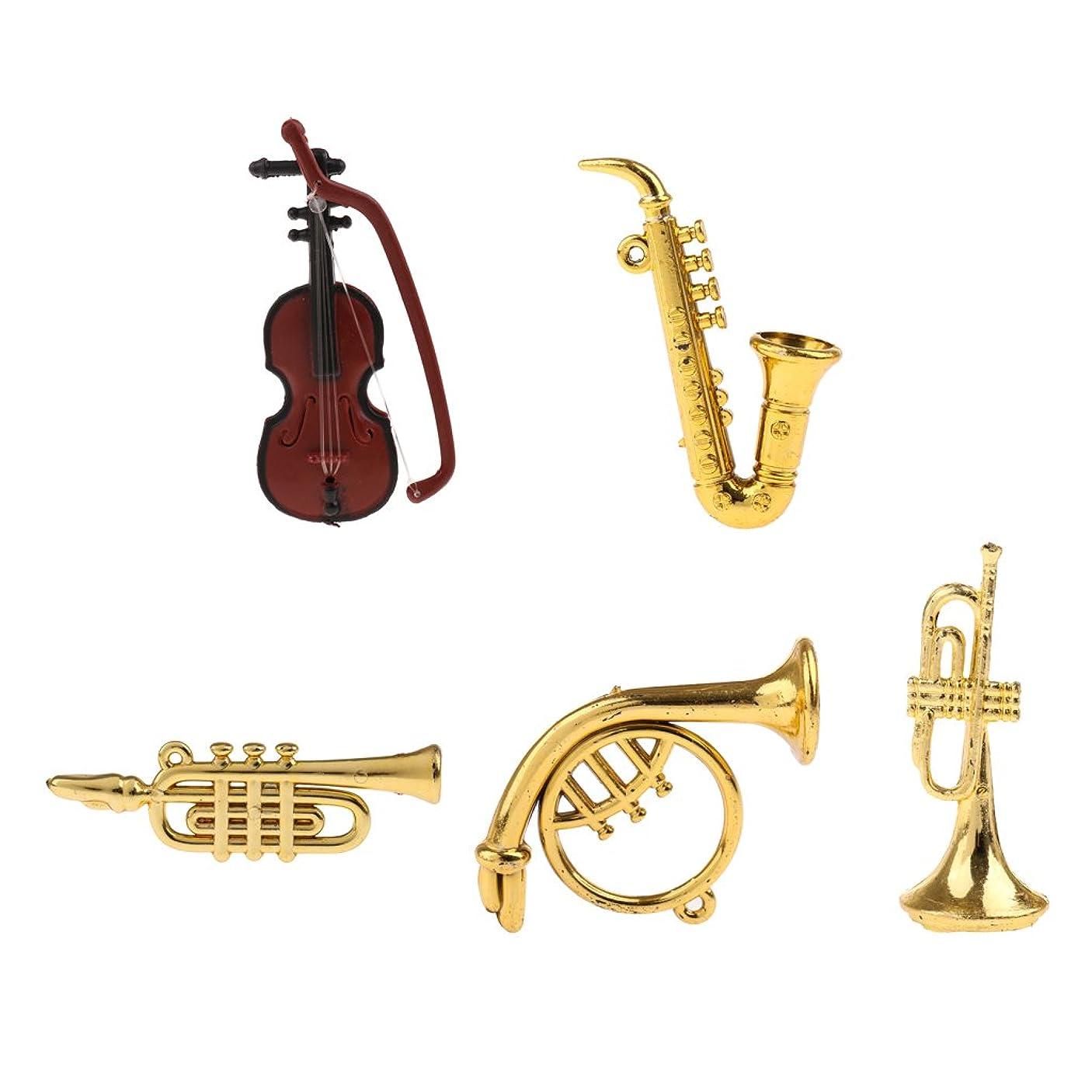 予備放置聴くCUTICATE 5個セット 楽器 モデル アクセサリー 1/12ドルチハウス 小型 プラスチック