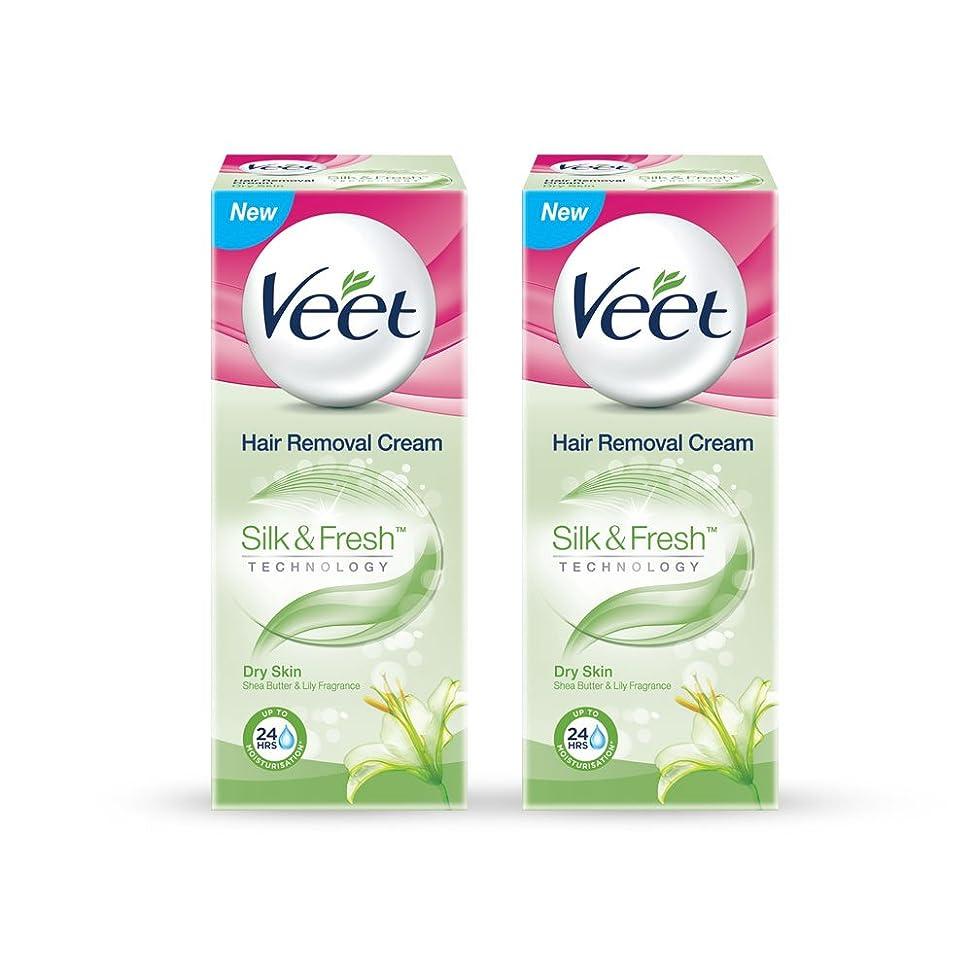 薄暗い記念品ファームVeet Hair Removal Gel Cream for Dry Skin with Shea Butter & Lily Fragrance 25 g (Pack of 2)