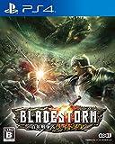 Bladestorm: The Hundred Years' War & Nightmare - Standard Edition [PS4][Importación Japonesa]