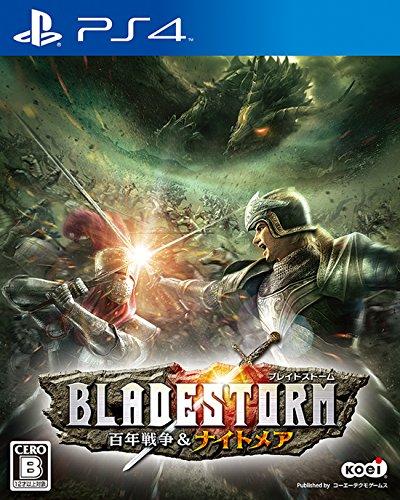Bladestorm: The Hundred Years' War & Nightmare - Standard Edition [PS4]Bladestorm: The Hundred Years' War & Nightmare - Standard Edition [PS4] (Japan Import)