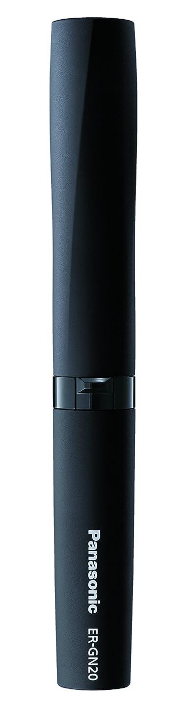頭目に見える防衛パナソニック エチケットカッター 黒 ER-GN20-K