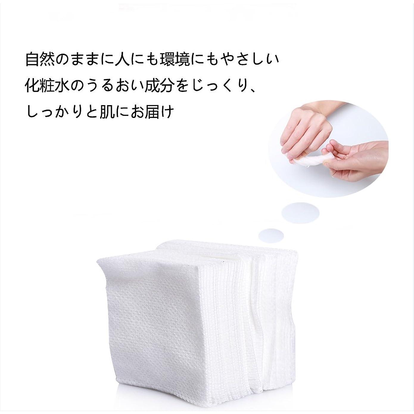 リング同意する困惑したコットンパフ 化粧用コットン 敏感肌 顔拭きシート メイクアップ コットン 100枚入