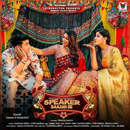 Vivek Mishraa & Kanchan Meena feat. Pranjal Dahiya