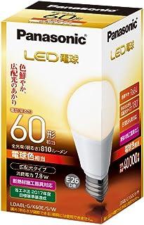 パナソニック LED電球 口金直径26mm 電球60W形相当 電球色相当(7.8W) 一般電球・広配光タイプ 密閉形器具対応 LDA8LGK60ESW