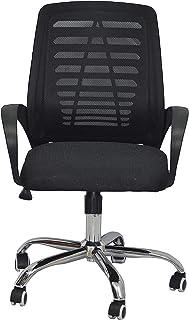 كرسي مكتب دوار ميش- جيه ام أسود اللون من ليدرز فيرنتشر