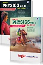 Std 12 Physics 1 and 2 Books | Science | Perfect Notes | HSC Maharashtra State Board | Based on Std 12th New Syllabus | Set of 2 Books