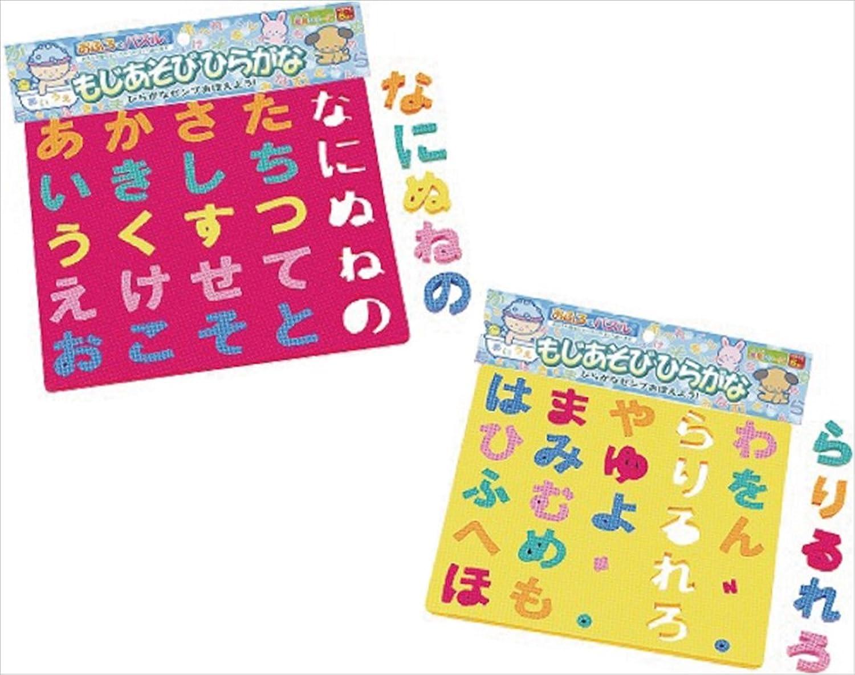 おふろでパズル あいうえおアソート 【まとめ買い12個セット】 No.176