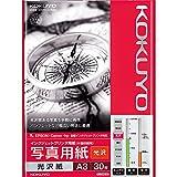 コクヨ 写真用紙光沢 A3 1袋30枚