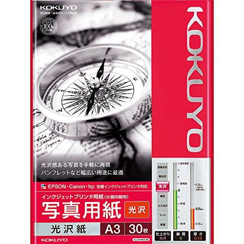 コクヨ インクジェットプリンタ用紙 写真用紙 光沢紙 A3 30枚 KJ-G14A3-30