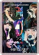 #ユメトモの輪ツアー2015春 at 中野サンプラザ [Blu-ray]