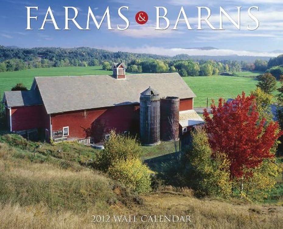 安定に頼る小康Farms & Barns 2012 Calendar