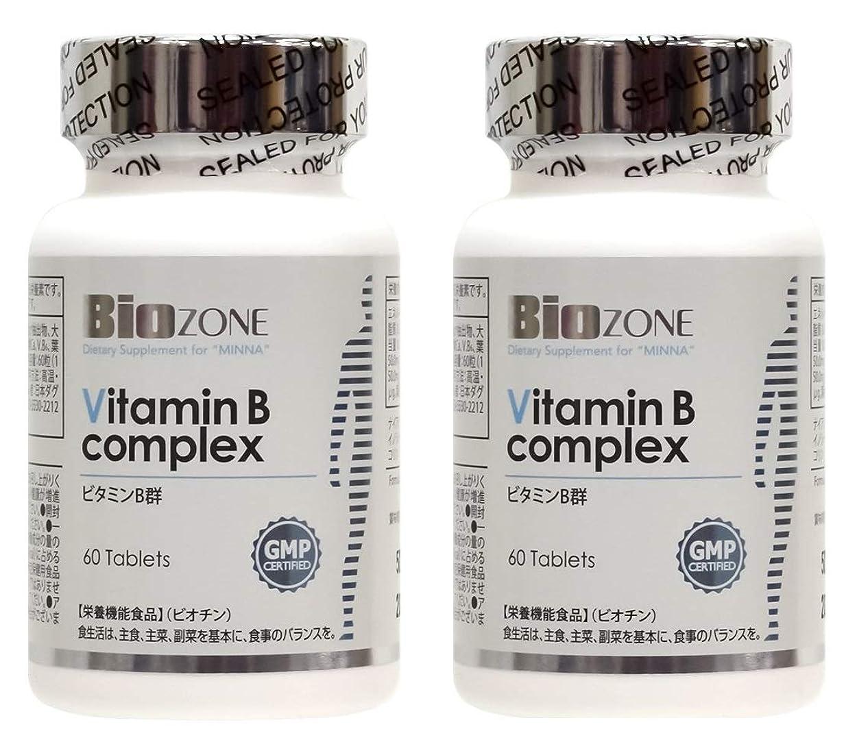 レザー必須ピーブダグラスラボラトリーズ バイオゾーン ビタミンBコンプレックス 60粒 約30日分 サプリメント  ビタミンB1 B2 B6 B12 パンテトン酸 ビオチン 葉酸 (2)