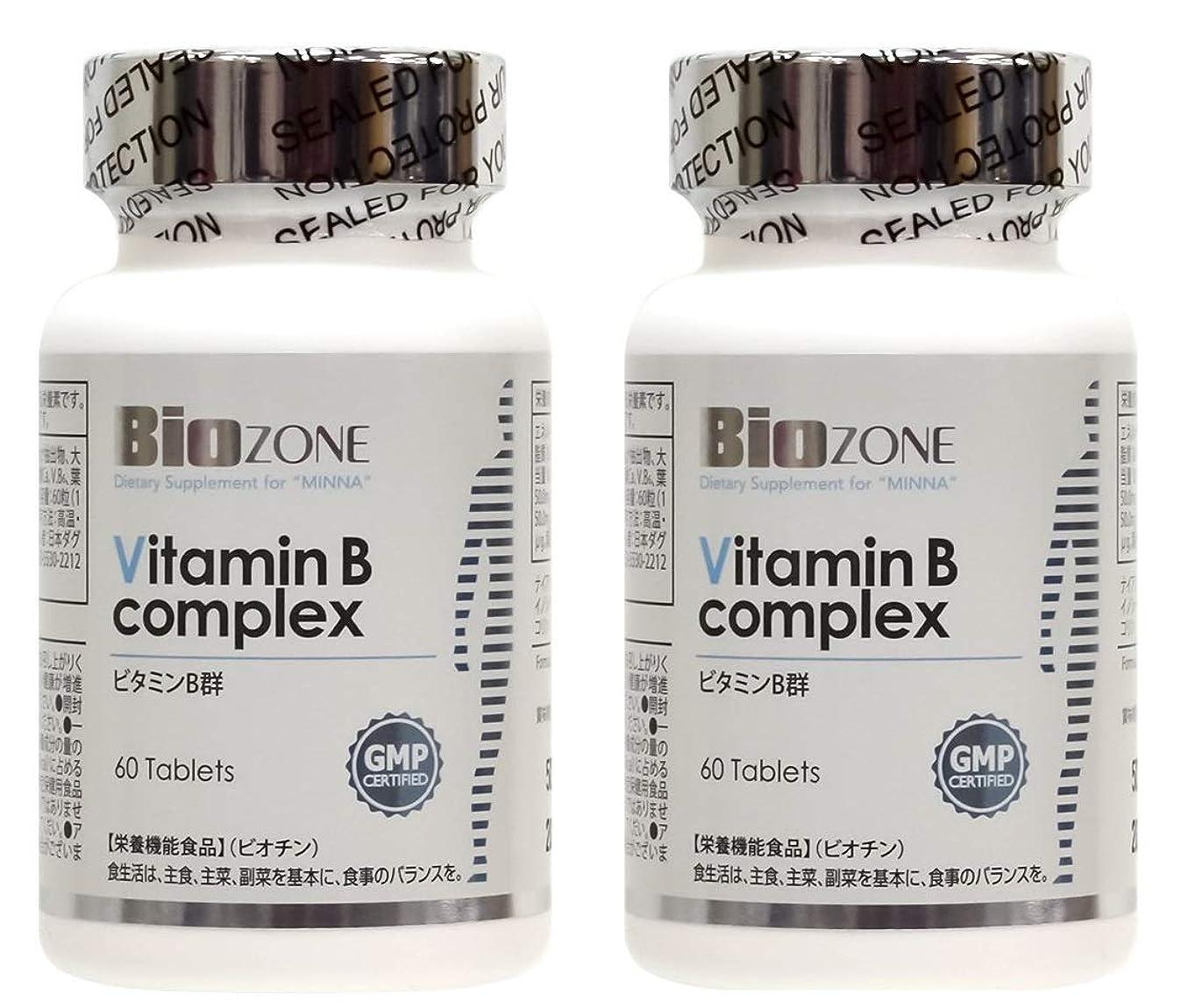 死ぬマージ補助金ダグラスラボラトリーズ バイオゾーン ビタミンBコンプレックス 60粒 約30日分 サプリメント  ビタミンB1 B2 B6 B12 パンテトン酸 ビオチン 葉酸 (2)