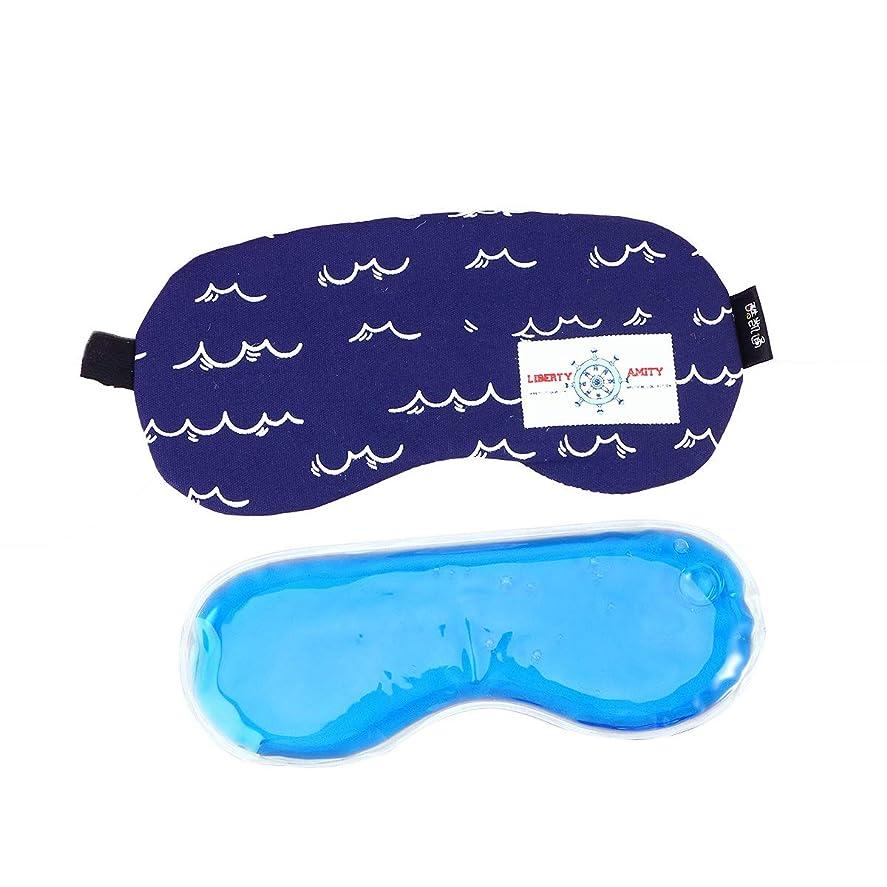 フットボール程度生産性Healifty 睡眠 アイマスク 軽量 アイマスク 遮光 圧迫感なし 疲れ目 睡眠 旅行 仮 眠 疲労回復に最適 温冷両用ジェルパック コールド/ホットジェル付き(ブルー)