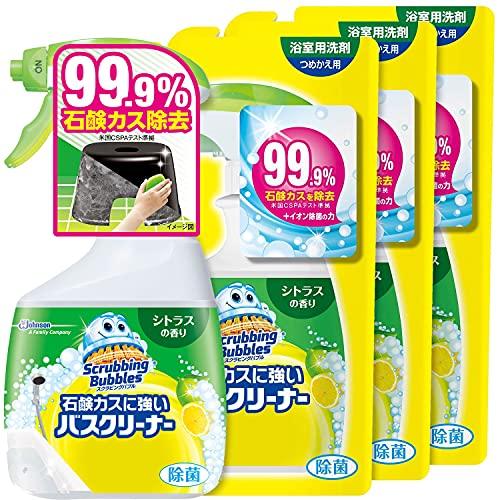 お風呂 浴室 浴槽 掃除 洗剤 スクラビングバブル 本体1本+詰め替え用3個セット 400ml+350ml×3個 石鹸カスに強いバスクリーナー シトラスの香り まとめ買い おふろの洗剤 防カビ