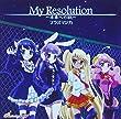 TVアニメ「SHOW BY ROCK!!#」プラズマジカ 挿入歌「My Resolution~未来への絆~」