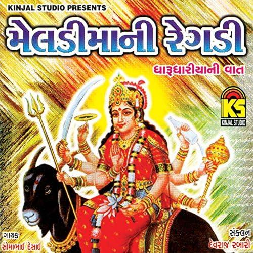 Somabhai Desai
