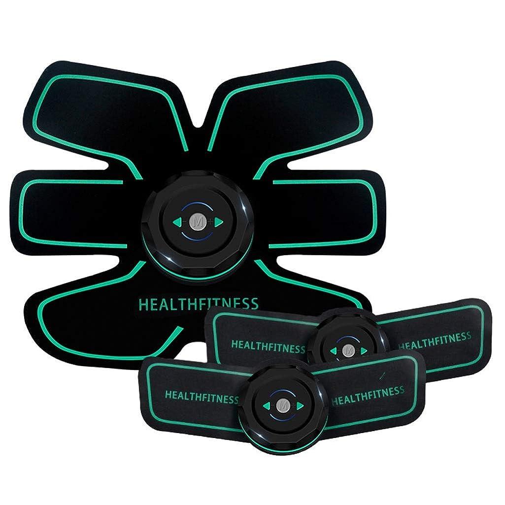舞い上がるサンダー社員ABS刺激&筋肉トナー腹部調色ベルト&EMSボディ筋肉トレーナー脂肪バーナー機器6モード&9グレード刺激強度ポータブルUSB充電器 (Color : Green, Size : A)