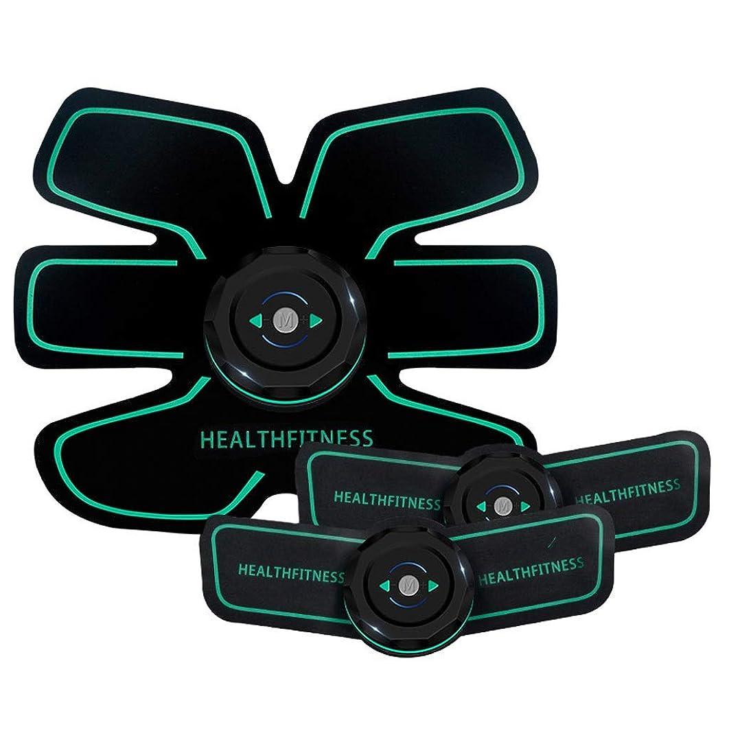 ABS刺激&筋肉トナー腹部調色ベルト&EMSボディ筋肉トレーナー脂肪バーナー機器6モード&9グレード刺激強度ポータブルUSB充電器 (Color : Green, Size : A)