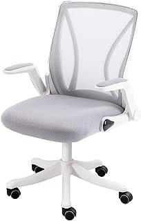WQZB-Silla giratoria Sillas ergonómicas de Respaldo Alto para sillas de Escritorio Sillas giratorias para Oficina en casa Sala de Estudio 8 cm Altura Ajustable 360 ° Ruedas giratorias Gris