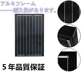 ECO-WORTHY 50W 単結晶ソーラーパネル 12V バッテリー充電用 超高発電能力【日本倉庫出荷 5年品質保証 メーカー販売】